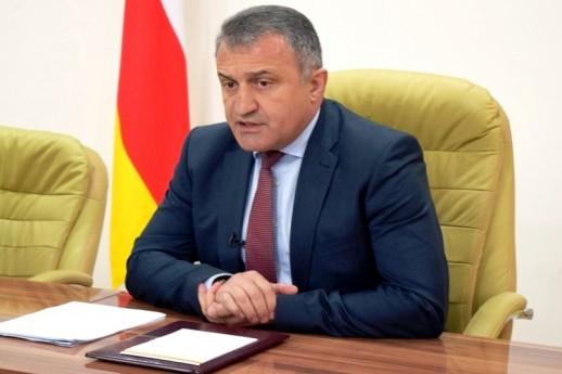 бибилов пресс конференция