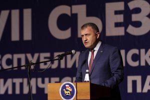 Анатолий Бибилов призвал активистов «Единой Осетии» к полной самоотдаче и проявлению лучших качеств