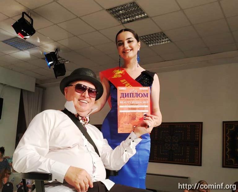 Гран-при от Зайцева: молодая исполнительница из Южной Осетии Марта Харебова - «Лучший талант России»