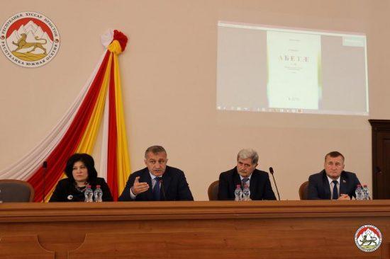 Анатолий Бибилов поручил переиздать учебник по осетинскому языку