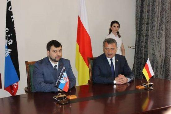 В Южную Осетию с официальным визитом прибыл глава ДНР