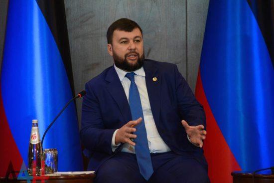 Денис Пушилин: «Благодаря сплоченности южных осетин грузинским боевикам не хватило силы духа пойти вперед»