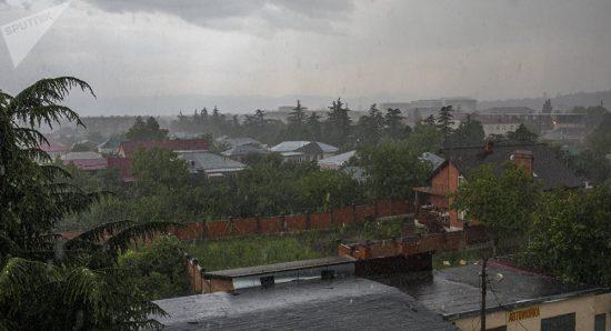"""""""Мокрые"""" выходные: Южную Осетию ждет ухудшение погоды"""