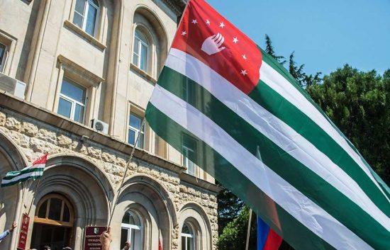 В Абхазии резко ответили на предложение партии Прилепина о присоединении к России