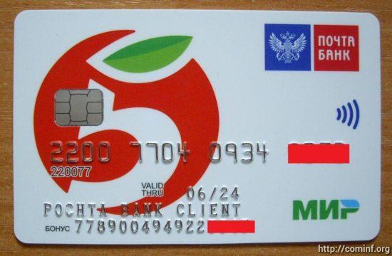 Российские граждане в Южной Осетии могут получить выплаты на детей