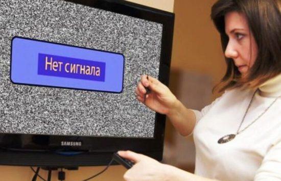 Почему «зависает» цифровое телевидение?