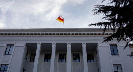 Депутаты Южной Осетии требуют отставки Генпрокурора