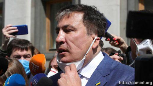 Грузия, арест Саакашвили: комедия вместо трагедии, военные учения на фоне коронавируса